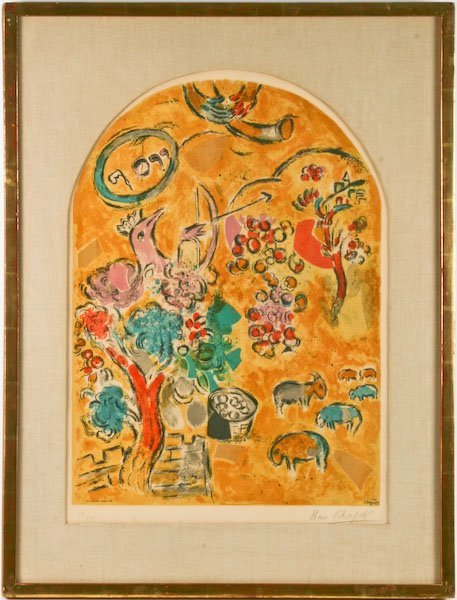 After Marc Chagall, The Tribe of Joseph
