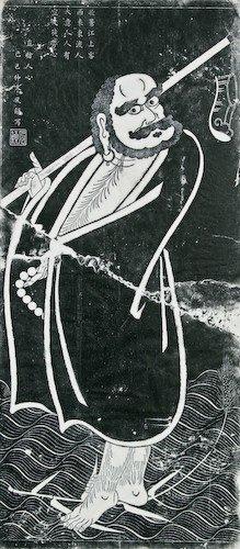 6: Asian School, 20th Century, woodblock print
