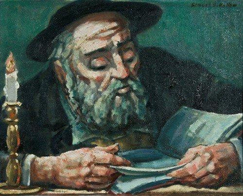 "8: Samuel S. Heller ""Untitled"" oil on canvasboard"