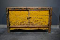 19th Century Antique Lacquered Chinese Sidetable