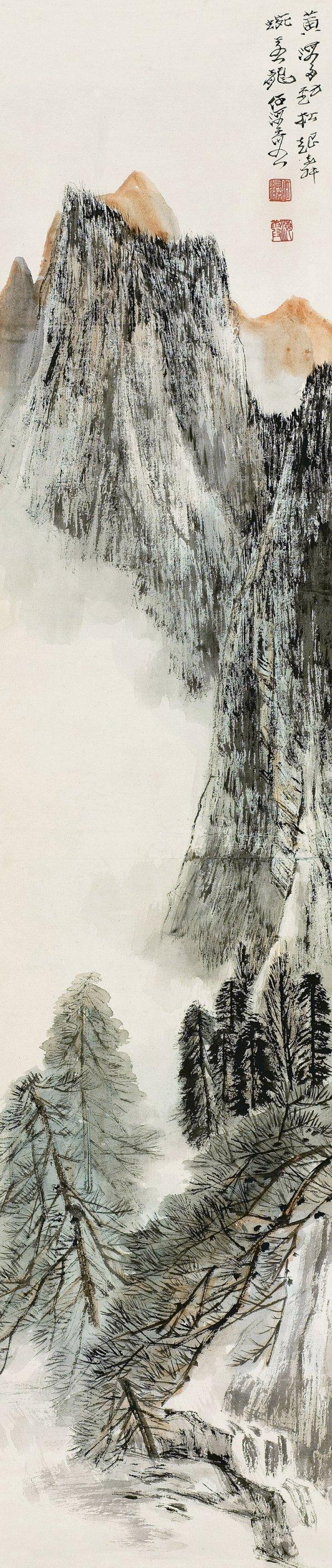 """3: Pine in """"Huang Hai"""""""