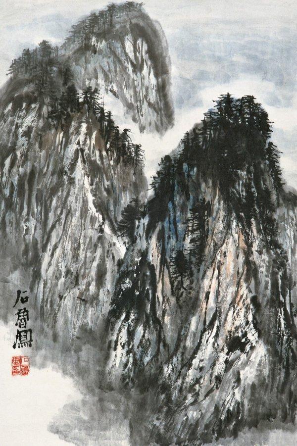 """6: Mountain """"Hua"""""""