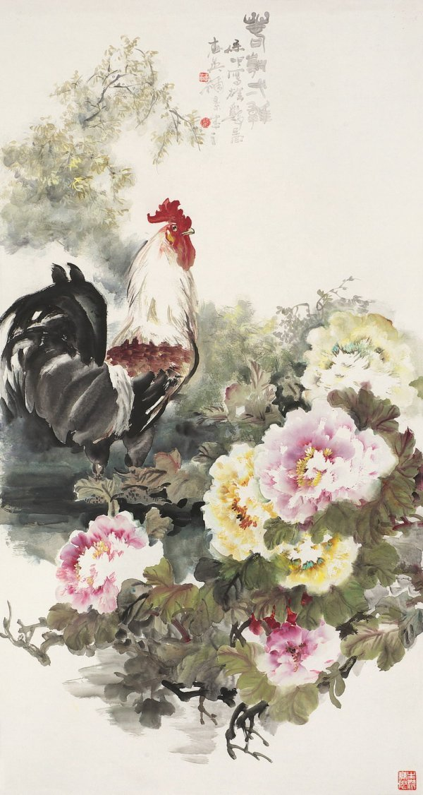 16: Rooster