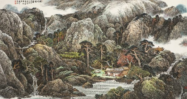 17: Landscape