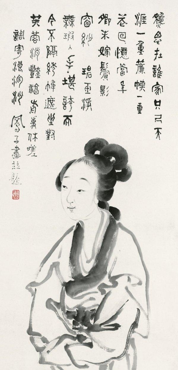 104: Lu Feng Zi