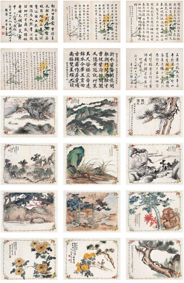 118: Chen Ban Ding, Xiao Qian Zhong, Pu Jin, Zeng Xi an
