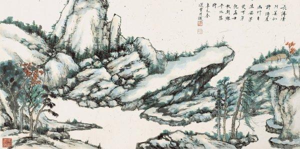 299: Rao Zong Yi