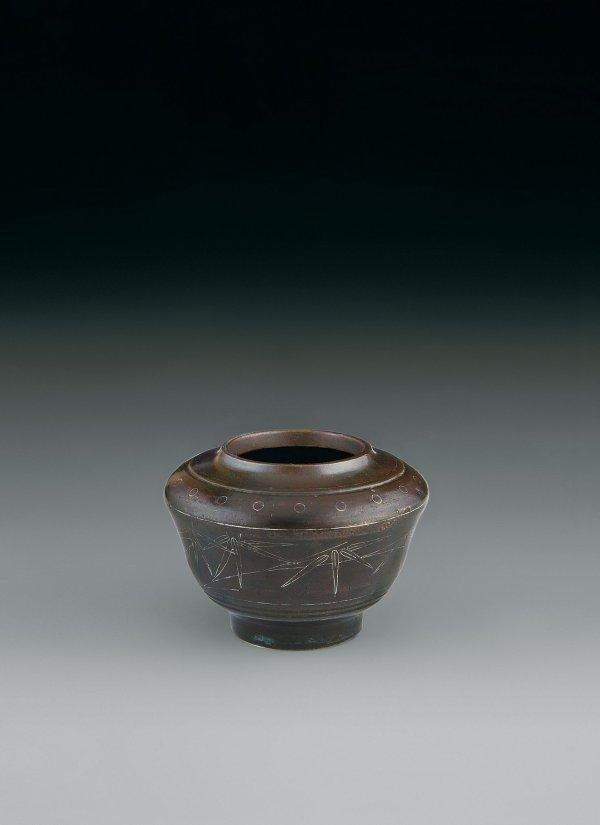 6: Brushwasher with Shi Sou Mark  Period:   Early Qing