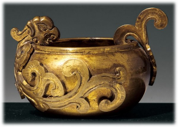 9: Gold-plated Bronze Brushwasher  Period:   Ming Dynas