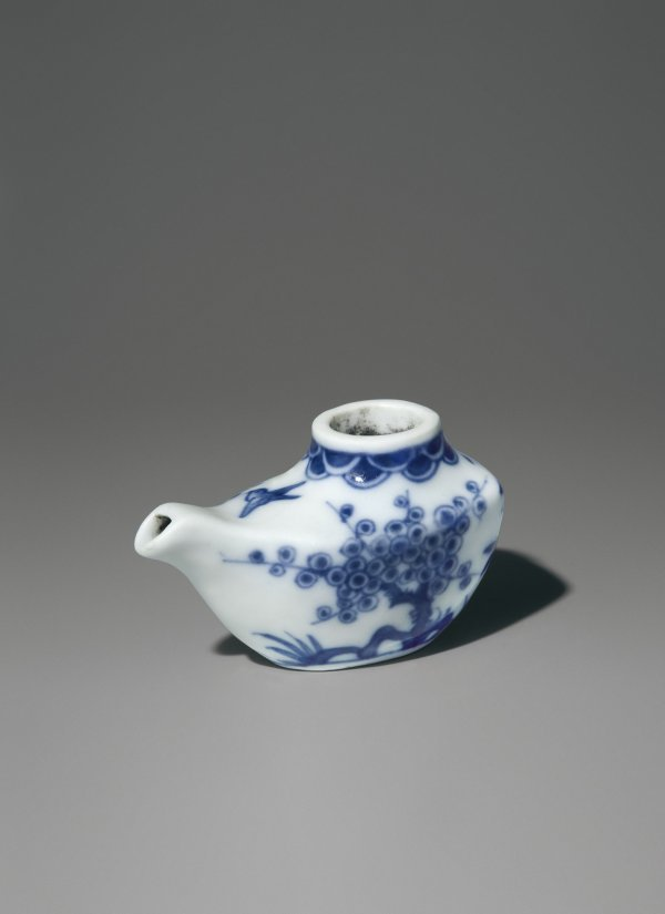 16: Blue and White Jar Depicting Four Gentleman  Period
