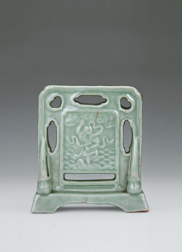 20: Long Quan Table Panel with Kui Xing Ti Dou Pattern