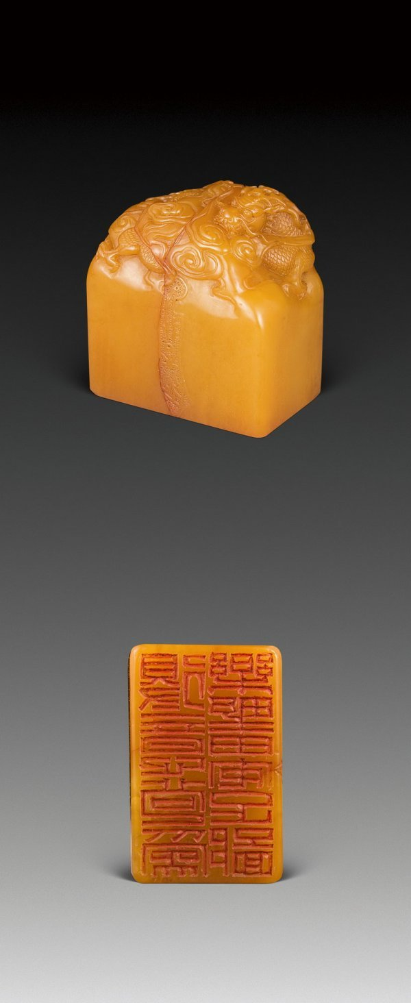 39: Tianhuang Stone Seal  Period:   Qing Dynasty  Size