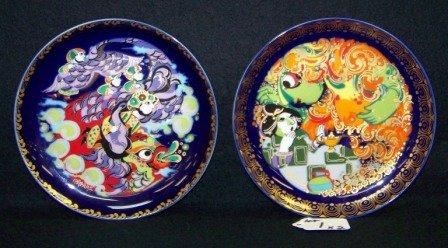 1: Pr Vintage Rosenthal Erte B Winblad Plates