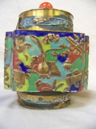 5: 3Pc Chinese Lacquered Covered Pot