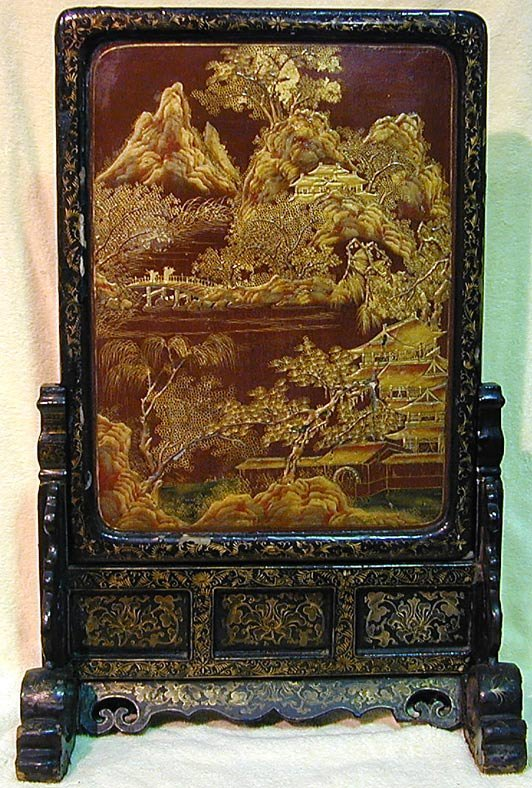 118: 18th/19th C. CHINESE LACQUER TABLE SCREEN