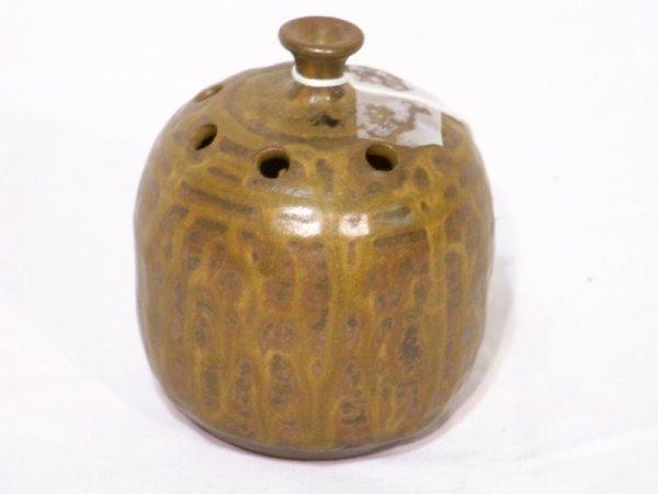 23: Mid Century Modern Cabet Style Vase / Frog