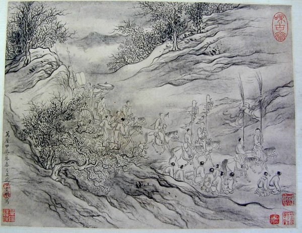 146A: Ding Yunpeng ( Chinese 1547-1628 ) 10 Drawings