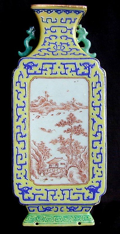 93: ANTIQUE CHINESE FAMILLE ROSE WALL POCKET
