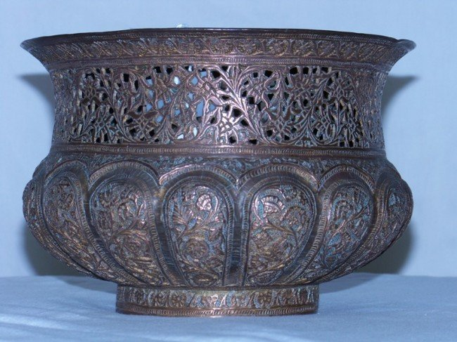 17: Antique Highly Detailed Copper Pierced Flower Pot