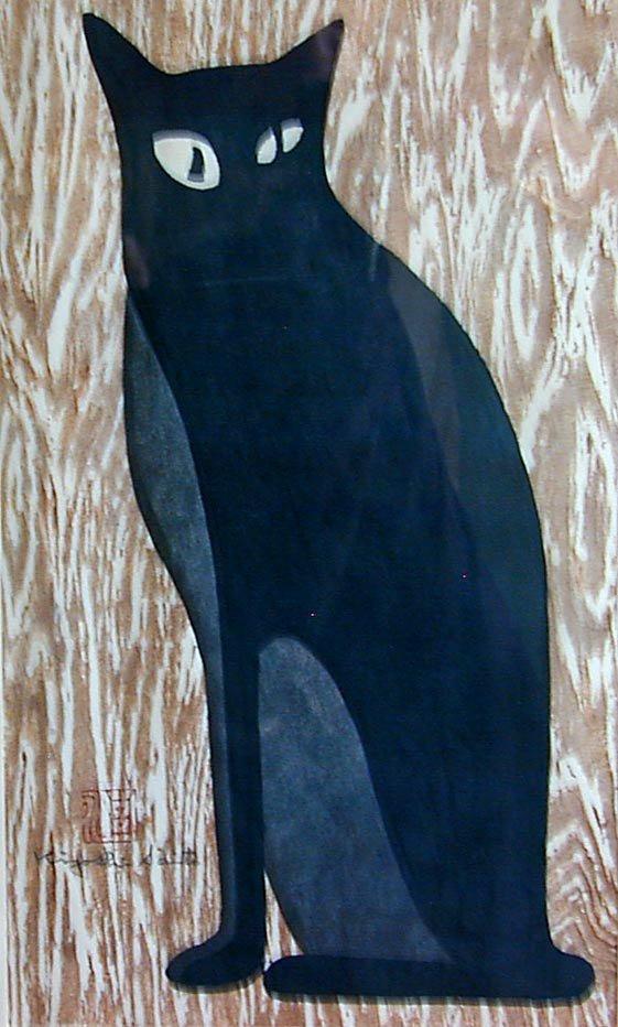 76A: KIYOSHI SAITO (Jap. 1907-1997) Woodblock
