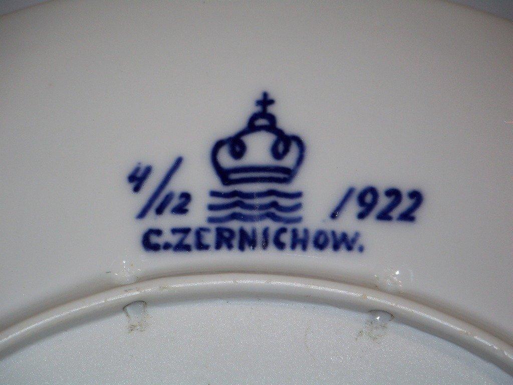 "C.Zernichow 12"" Charger for Royal Copenhagen - 3"