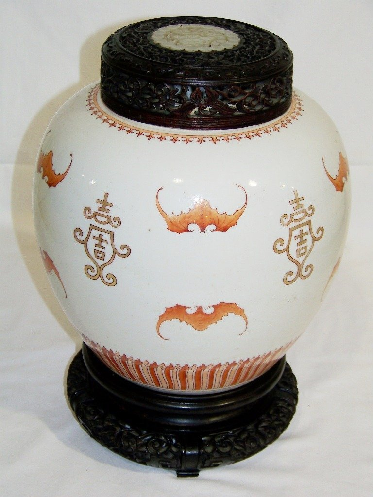 18/19th C. Chinese Ginger Jar w/Bats & White Jade Carve