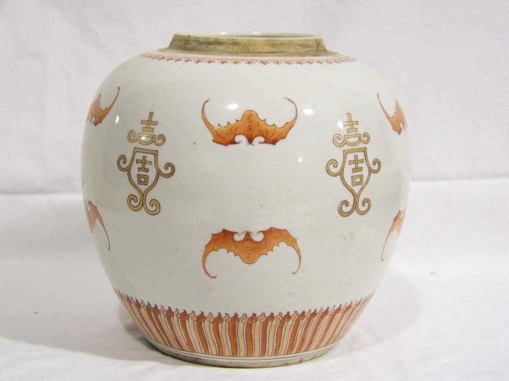 18/19th C. Chinese Ginger Jar w/Bats & White Jade Carve - 7