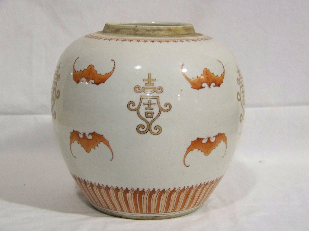 18/19th C. Chinese Ginger Jar w/Bats & White Jade Carve - 8