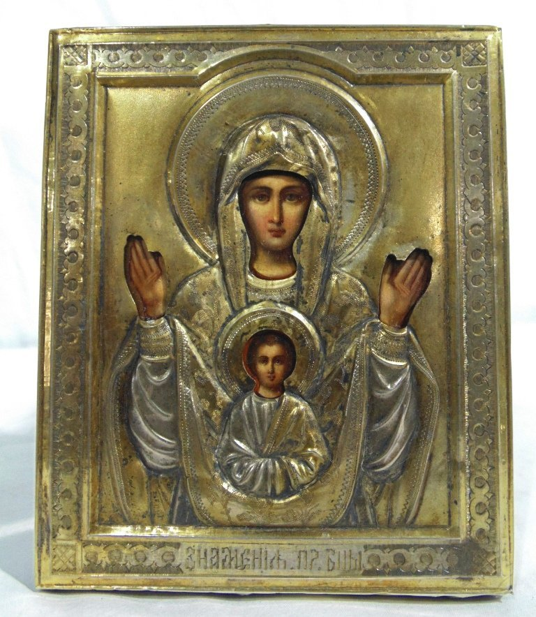 FINE 19th C. RUSSIAN SILVER and PAINTING  ICON