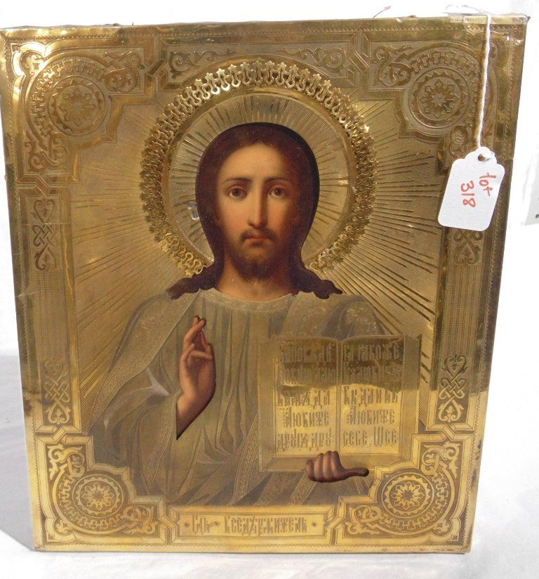 FINE 1884. RUSSIAN SILVER and PAINTING  ICON