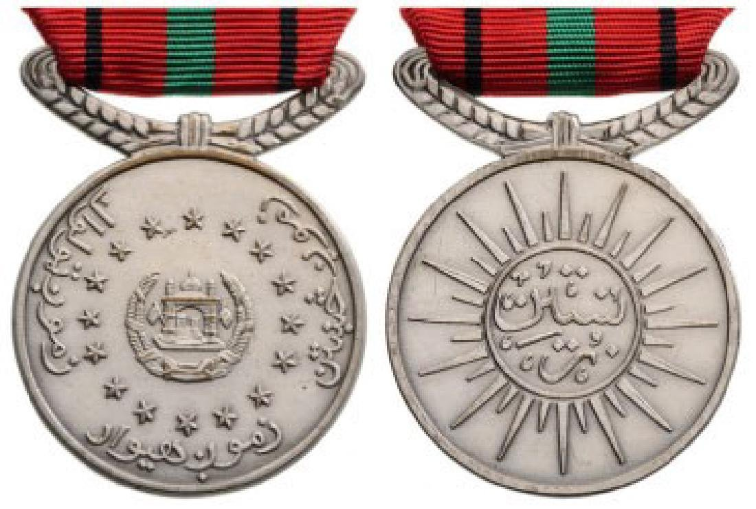 ORDER OF THE SUN