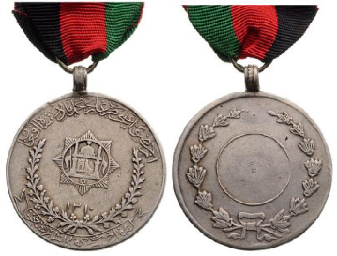 Nadir Shah Faithful Service Medal, instituted in 1929