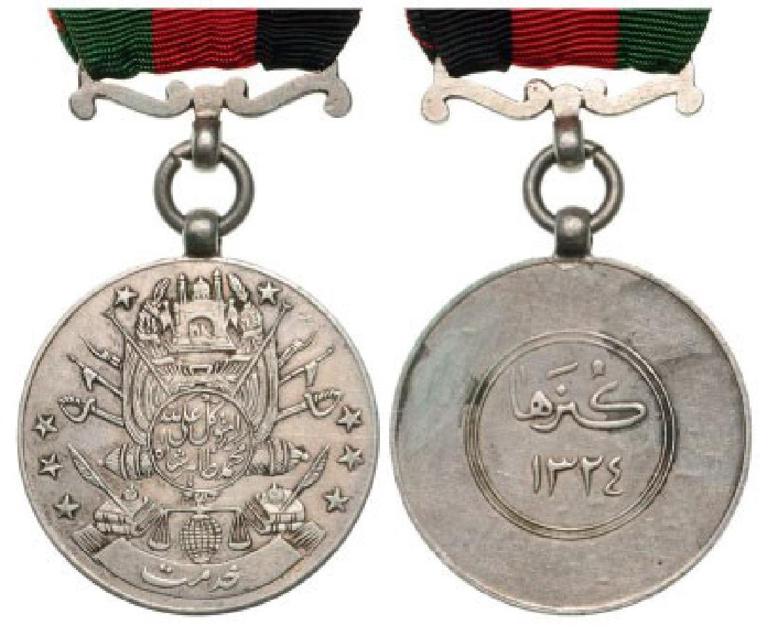 Medal for the Campaign against Konar State, instituted