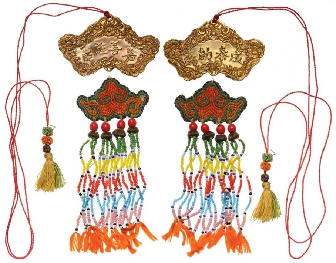 ORDER OF THE KIM KHAN