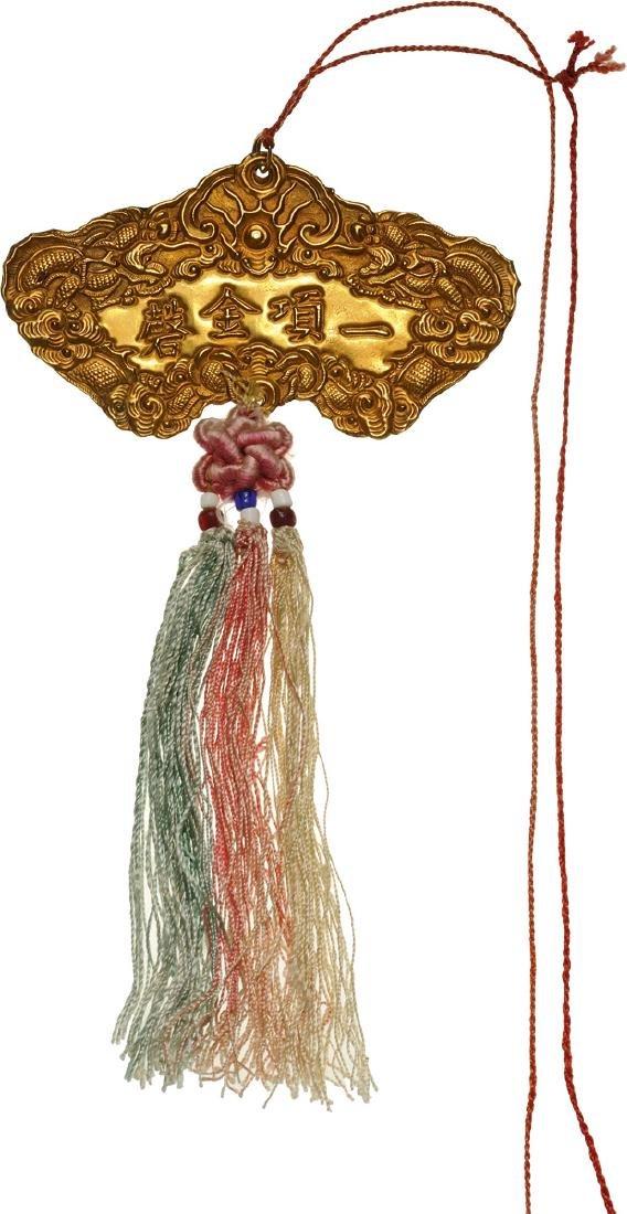 ORDER OF THE KIM KHANH, Emperor Bao Dai (1926-1955)
