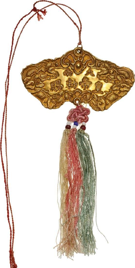ORDER OF THE KIM KHANH, Emperor Bao Dai (1926-1955) - 2