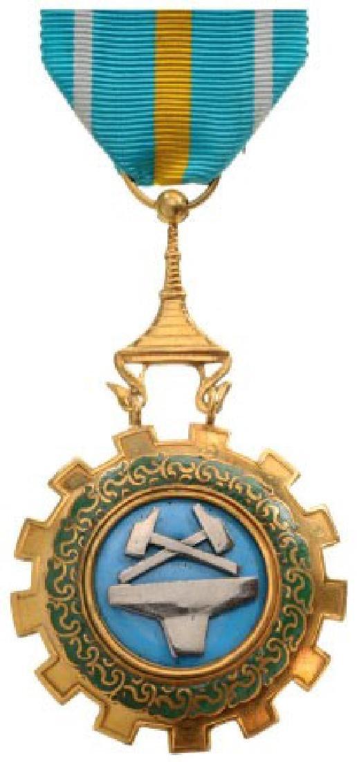 ROYAL ORDER OF LABOR MERIT