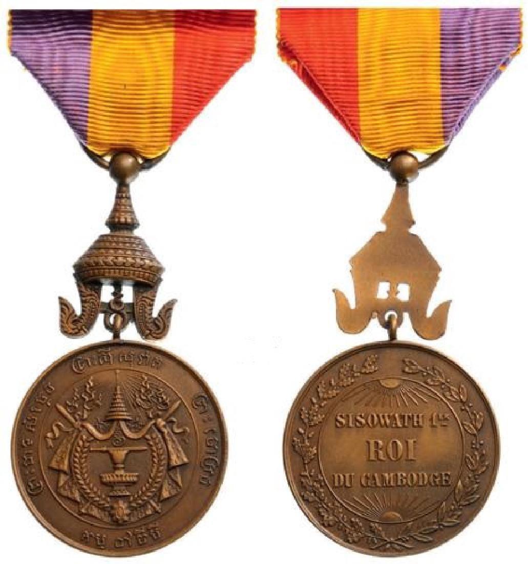 Medal of King Sisowath I
