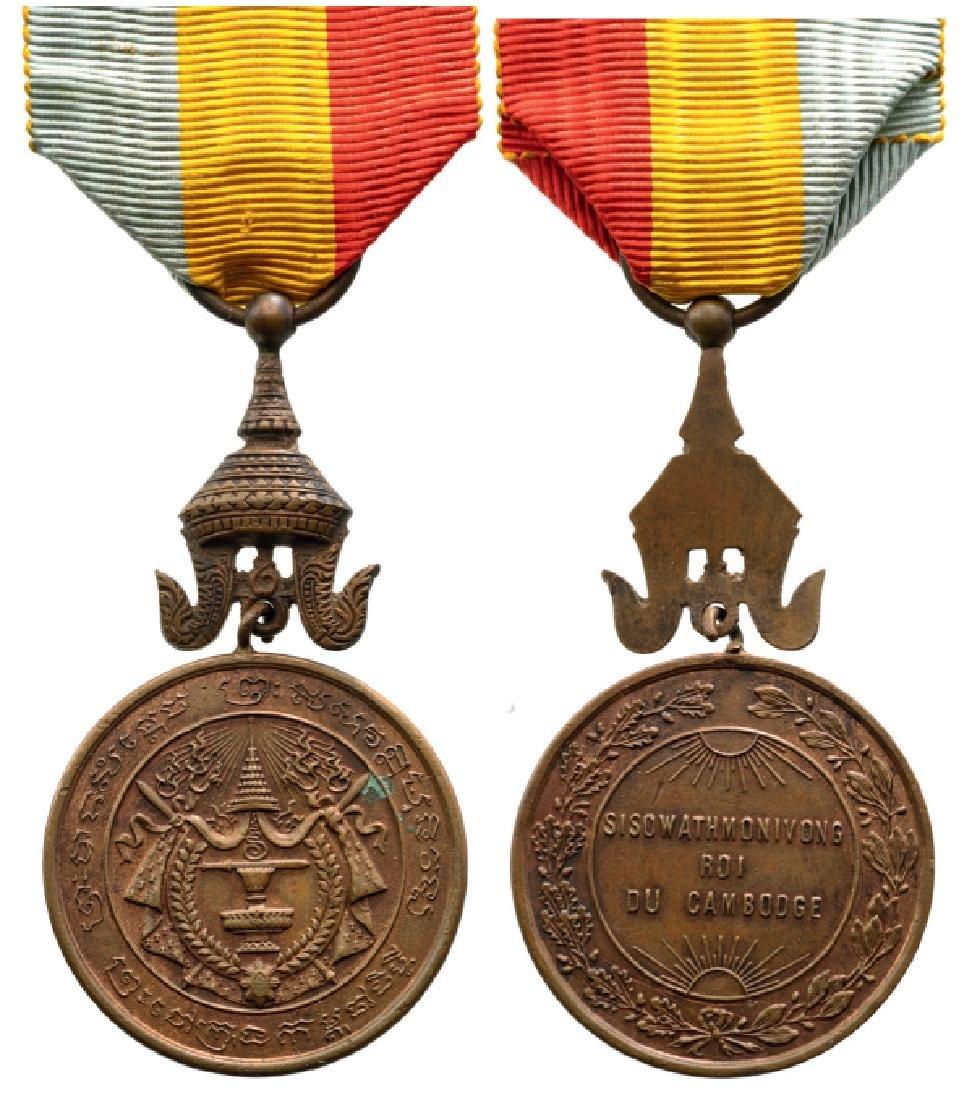 Medal of the Reign of King Sisowathmonivong