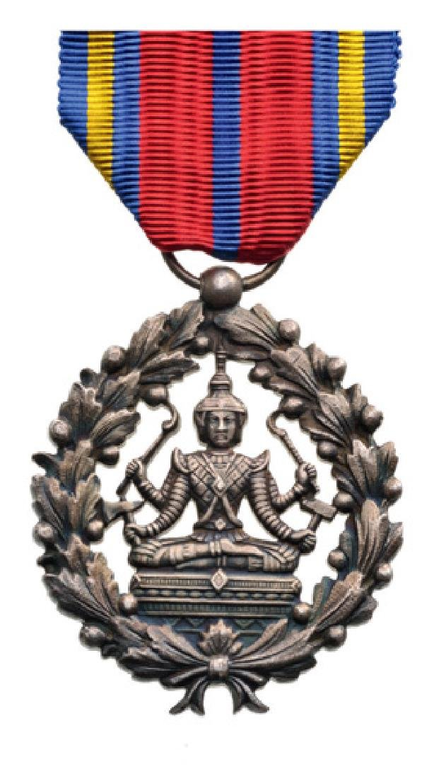 Labor Medal, instituted in 1948