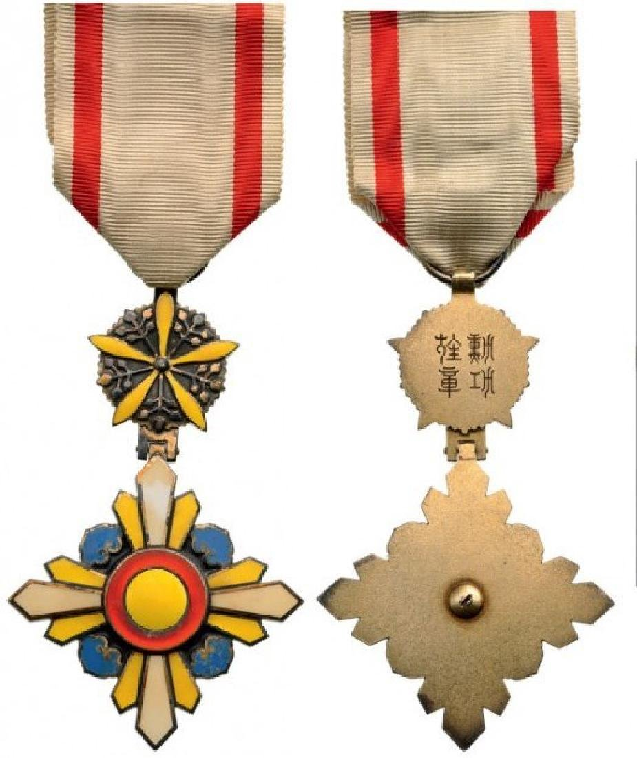 ORDER OF THE AUSPICIOUS CLOUDS