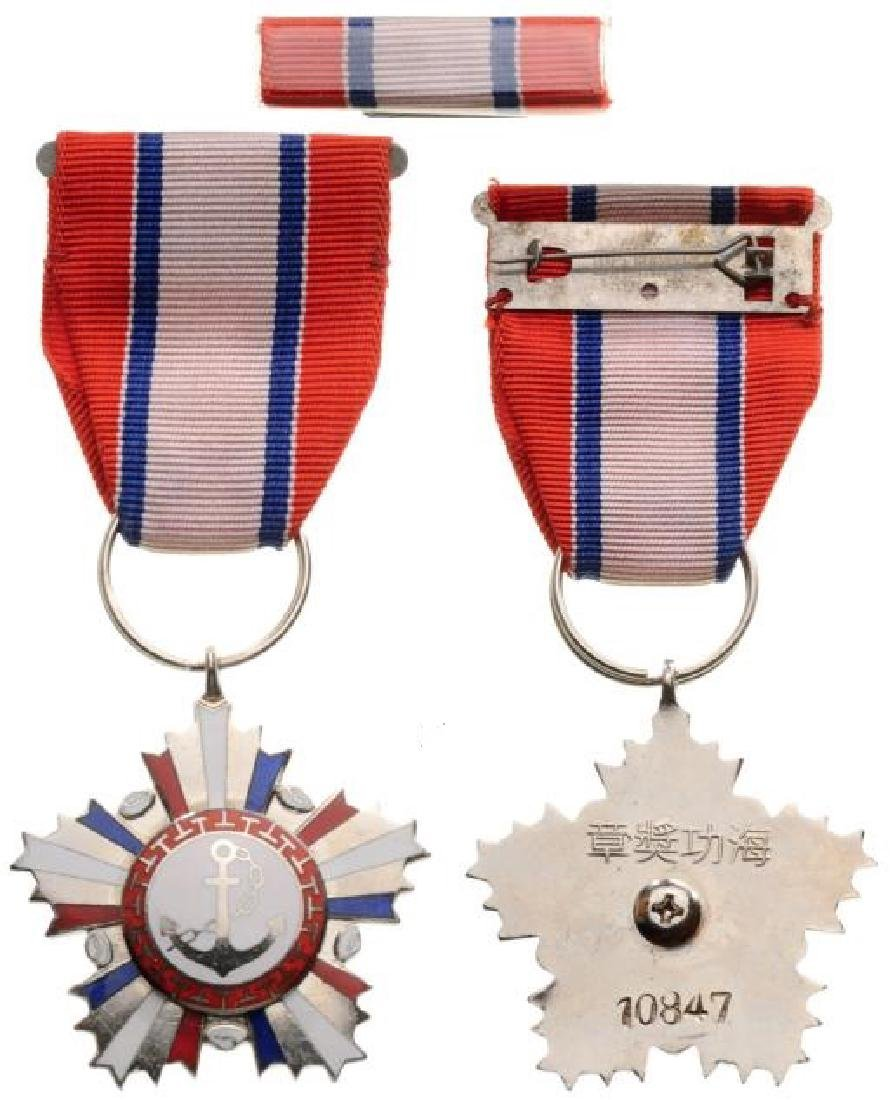 Naval Achievement Medal, instituted in 1951