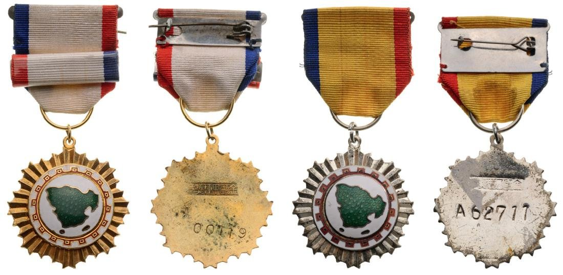 Army Outstanding Service Medal