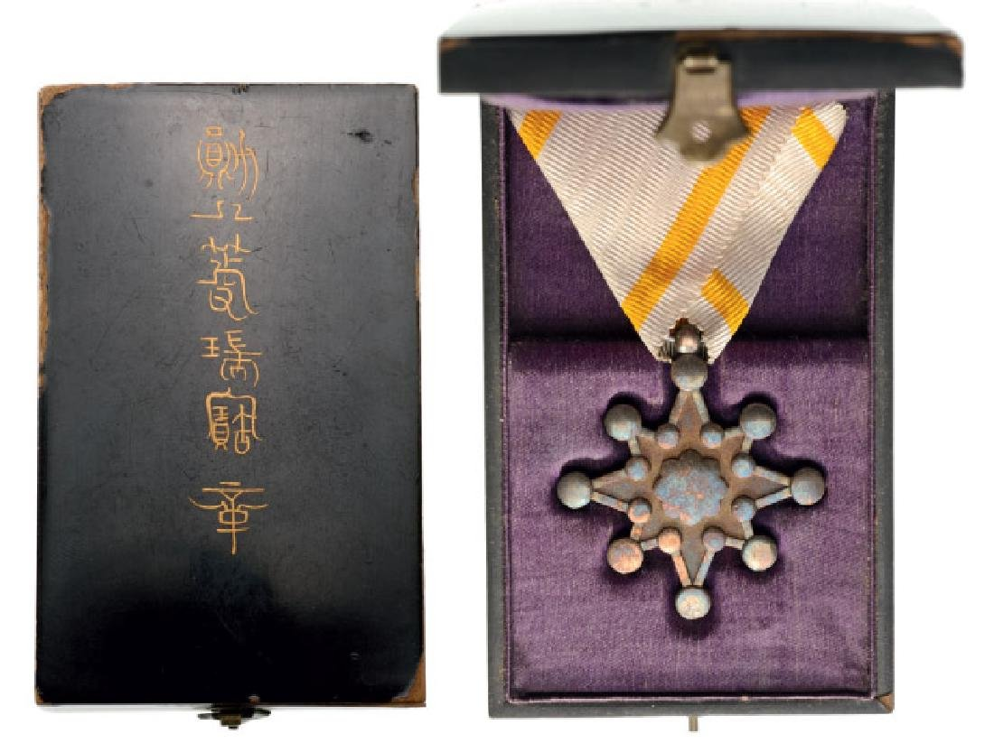 ORDER OF THE SACRED TREASURE (Kunnito zuihisho)