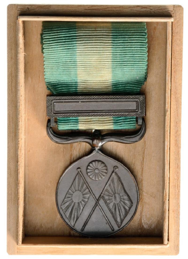 China War Medal, instituted in 1895