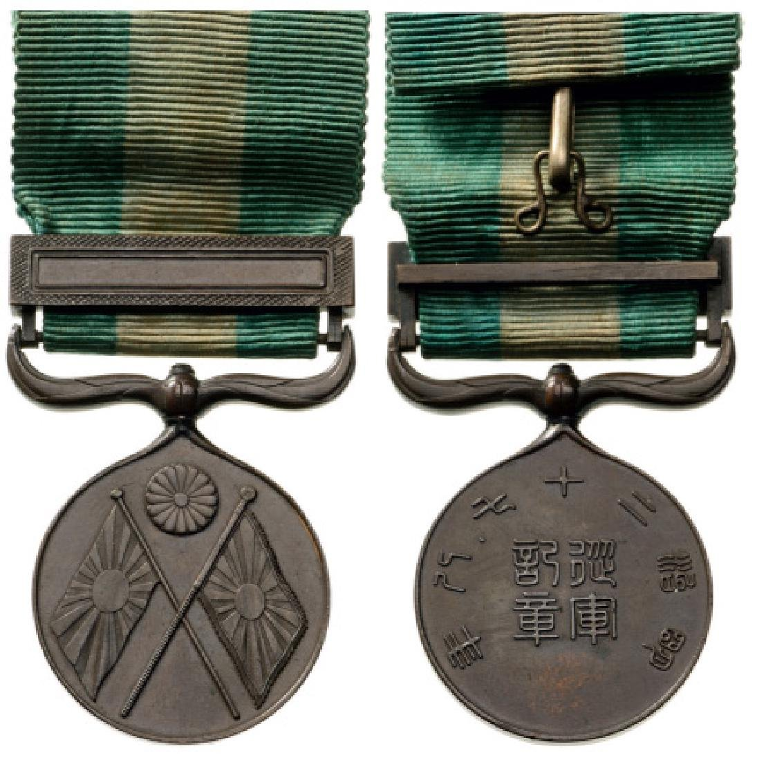 China War Medal, instituted in 1895 - 2