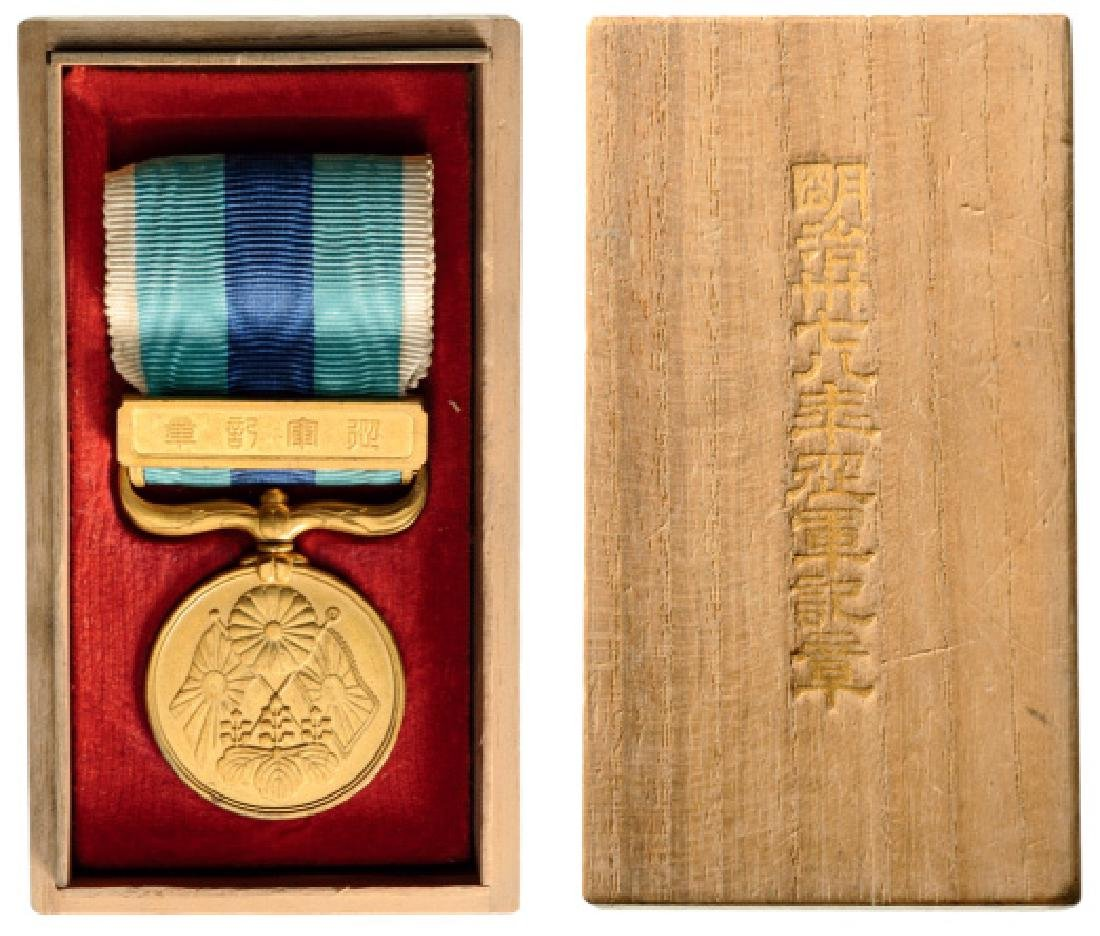 Russo Japanese 1904-05 War Medal, instituted in 1906