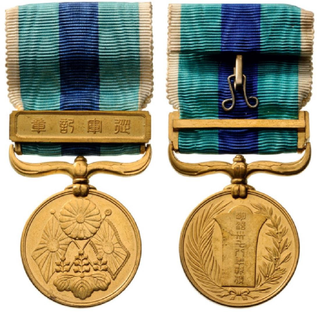Russo Japanese 1904-05 War Medal, instituted in 1906 - 2