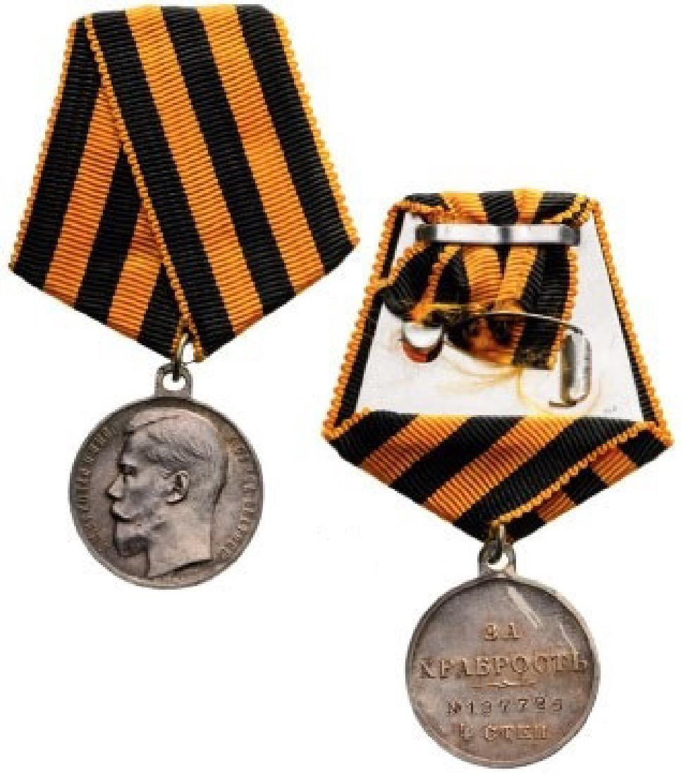 Saint George Medal for Soldiers (Medal for Bravery),