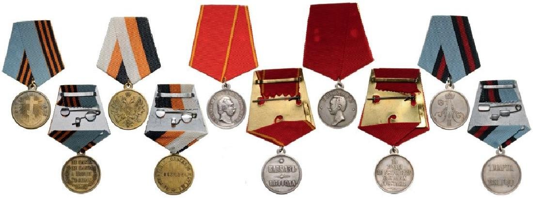 Lot of 5 Medals